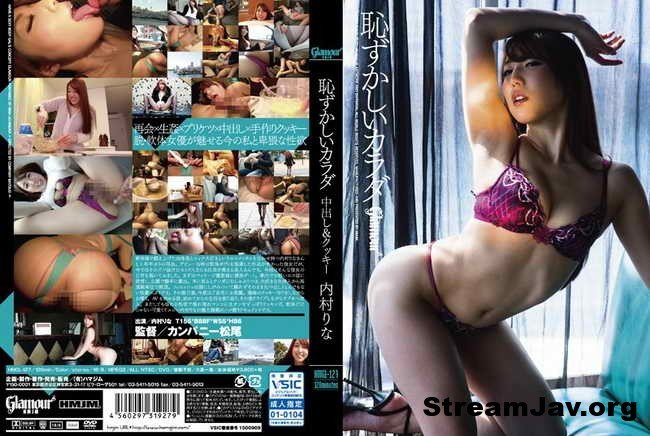 [HMGL-127] – The Out Embarrassing Body During & Cookies