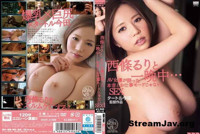 [HODV-21069] – Real Intention And Your Work Mode In Which The AV Actress Told In One Night