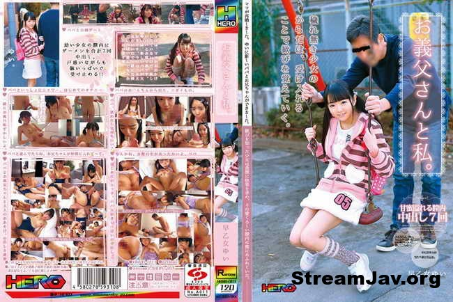 [HRRB-003] – Contact Father-In-Law-san And Me
