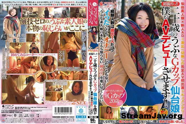 [INDI-032] – Twenty Of The Naive G Cup Sendai Daughter I Will Then AV Debut