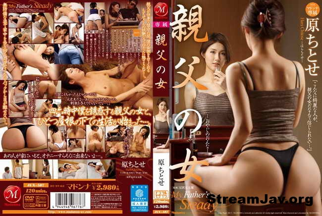 [JUX-587] – Woman Of Father