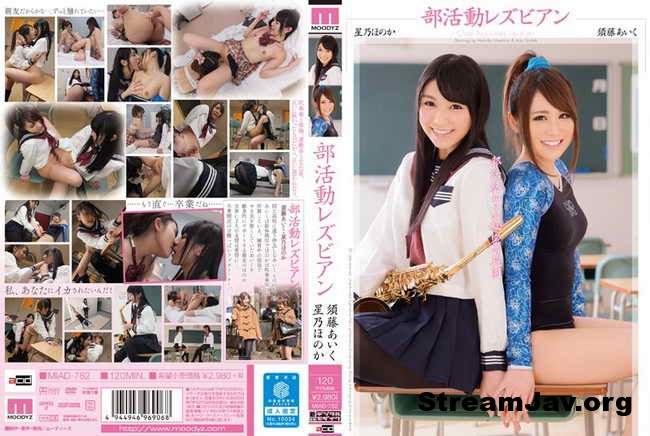 [MIAD-782] – Lesbian Extracurricular Activities