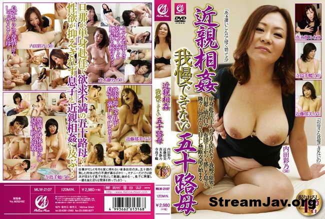 [MLW-2107] – Mother That Can Not Be Incest Patience