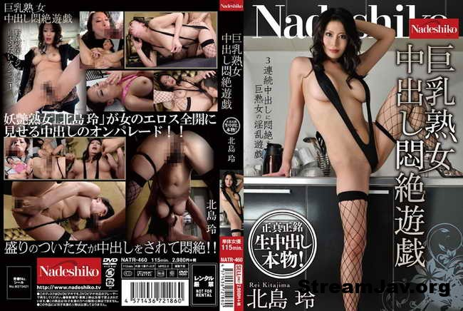 [NATR-460] – Busty Mature Maid Out Agony
