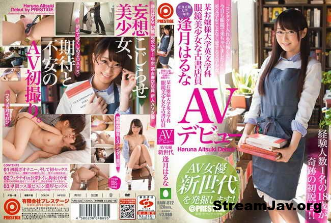 [RAW-022] – Princess University Department Of English Glasses An Old Book Store Clerk AV Debut