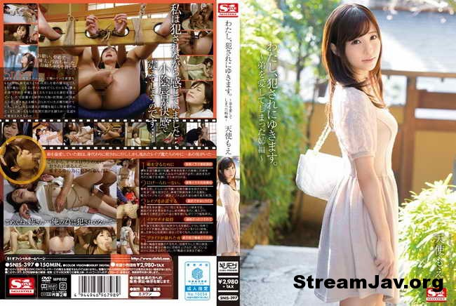 [SNIS-397] – I Will Snow Fucked Sister Angel You've Loved