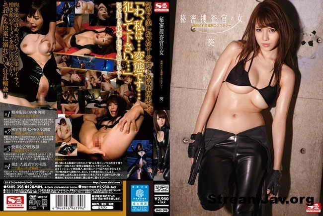 [SNIS-398] – Excess Ecstasy To Be A Woman Forced Secret Investigator