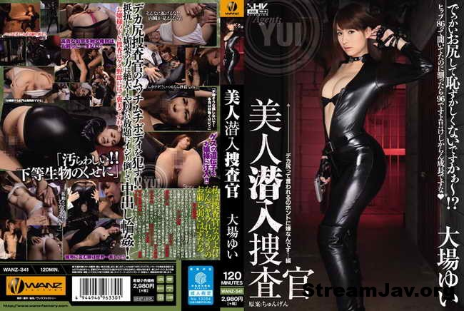 [WANZ-341] – Beauty Undercover Investigator Ooba Yui