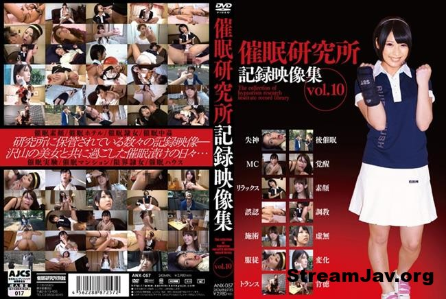 01cover_ANX-057