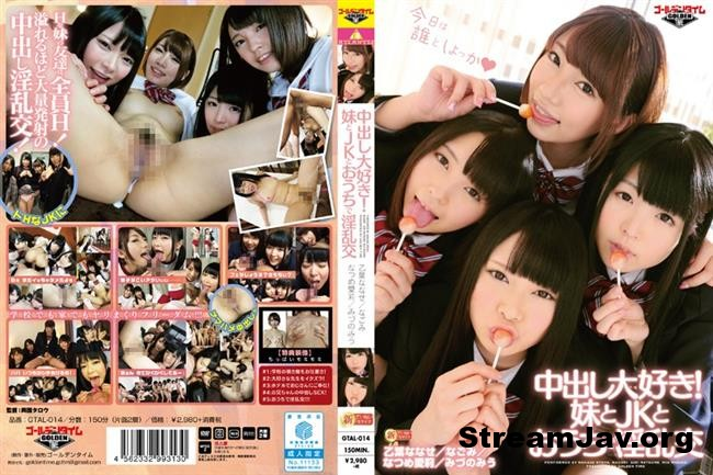 29cover_GTAL-014