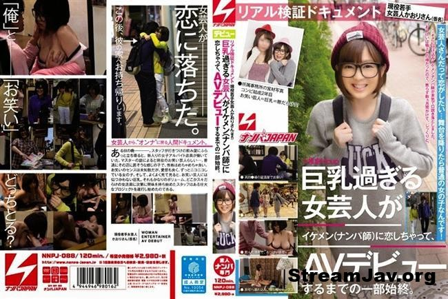 47cover_NNPJ-088