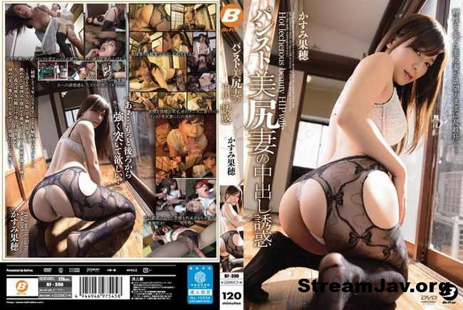 [BF-390] – Temptation Of The Pantyhose Beauty Ass Wife