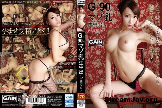 [DMDG-020] – Out Masochist Milk Production Hasumi Kurea