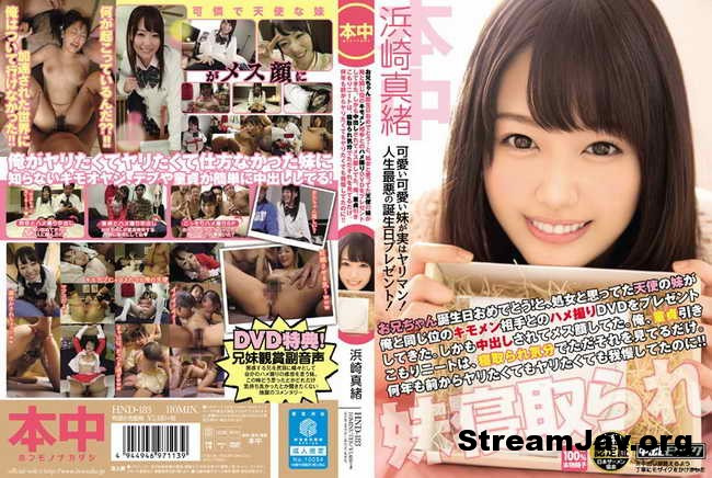 [HND-183] – Congratulations Birthday Angel Sister Had Thought Virgin Has Been Gift