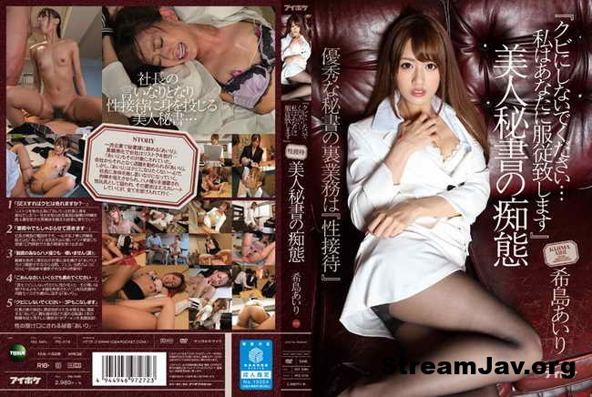[IPZ-576] – Please Do Not Fired Me I Will Submit Beauty Secretary Silliness