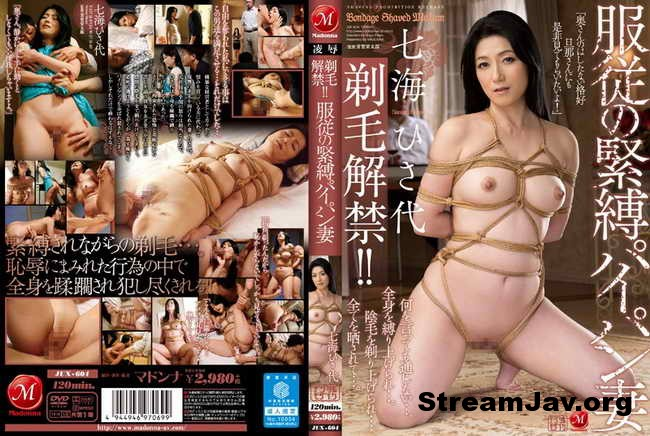 [JUX-604] – Submission Of Bondage Shaved Wife