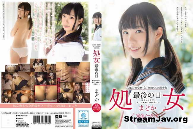 [MUKD-340] – Well Educated Girls School Grew Up First Time Creampie