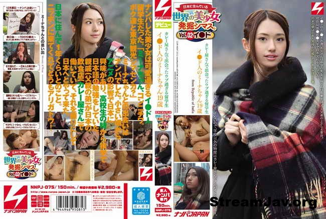 [NNPJ-075] – Pretty Excavation Of The World Vol. 2