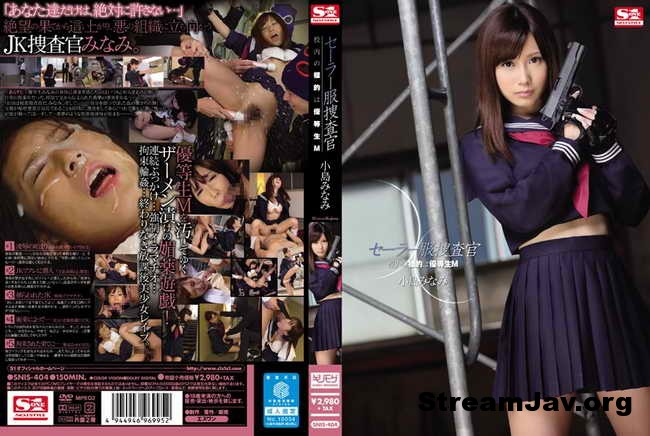 [SNIS-404] – Target Of Sailor Investigator School Is An Honor Student