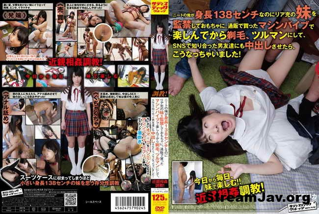 [SVDVD-424] – Toys I Of Neat To Confine Sister Of Rear Charge Though It Is 138 Centimeters Tall