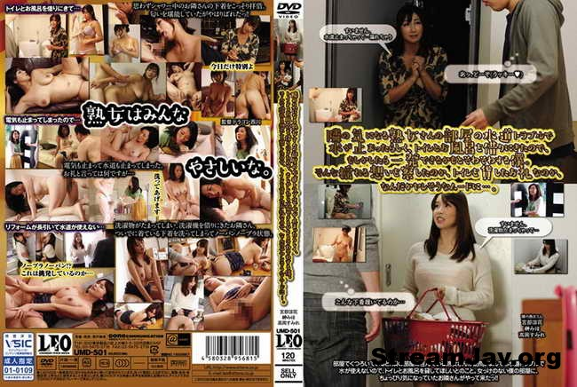 [UMD-501] – The Water Trouble Of MILF's Room Anxious Next  To a Toilet And Bath
