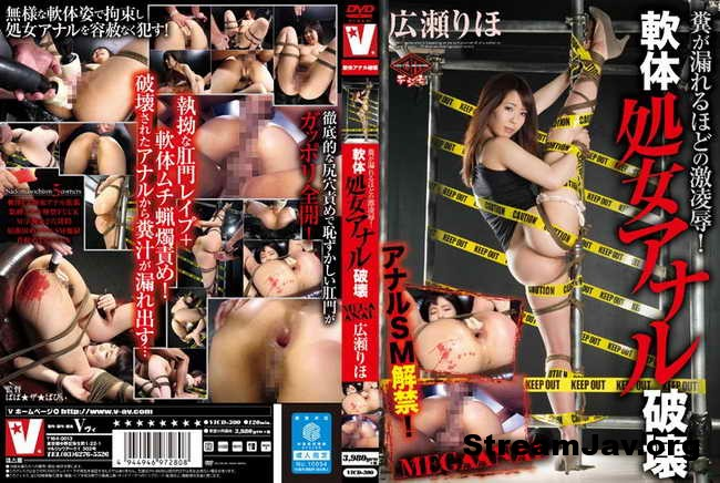 [VICD-300] – Intense Humiliation Of About Feces Leaks Soft Body Virgin Anal Destruction