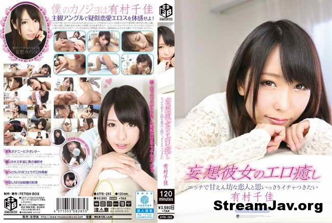 [ATFB-285] – Delusions Of Her Clearly Amoral And Spoiled Lover –Arimura Chika–