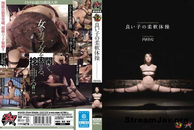 [DASD-296] – Calisthenics Of Good Child Uchimura Rina