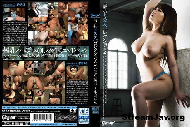 [HMGL-130] – Big Tits Fucking Collection 2