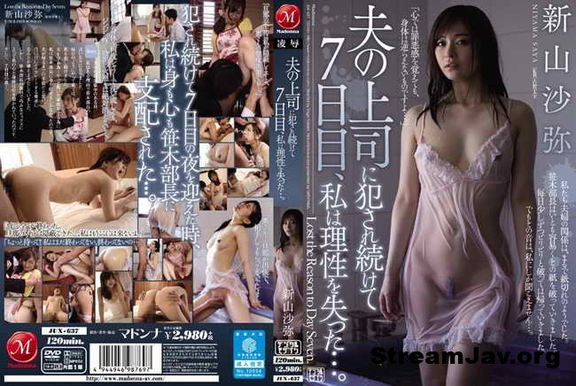 [JUX-637] – 7 Continue Days Committed To Boss's Husband