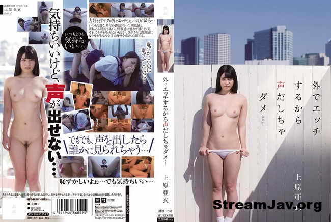 [MUKD-303] – Voice From The Edge On The Outside –Uehara Ai–