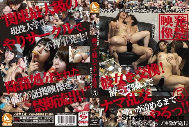 [NMI-005] – Live Clamoring Drunk Orgy 5