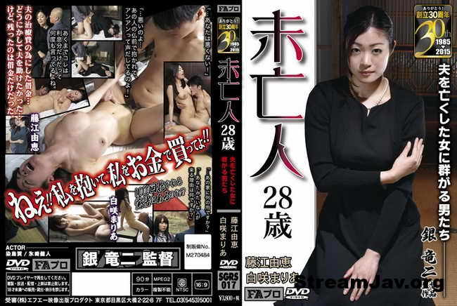 [SGRS-017] – Men Fuck 28 Year Old Widow