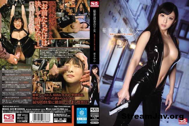[SNIS-442] – Beautiful Secret Investigator Woman Drugged