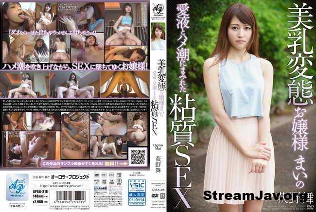 [APAA-318] – Sticky Breasts Was Covered In Love Juice