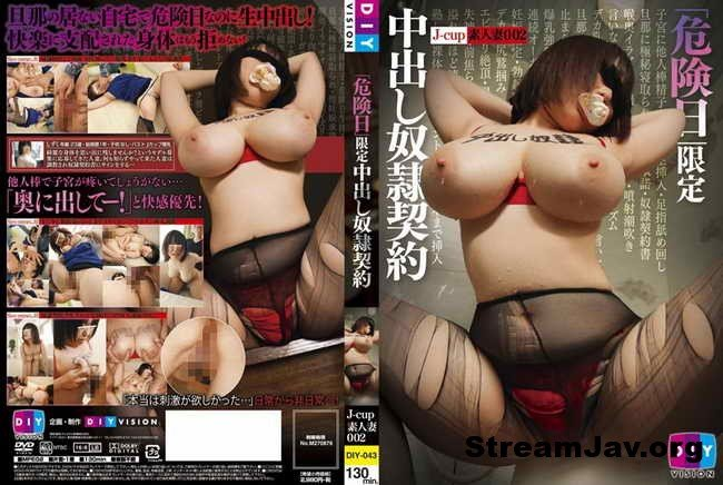 [DIY-043] – Danger Day Limited Slave Contract J-Cup Amateur Wife