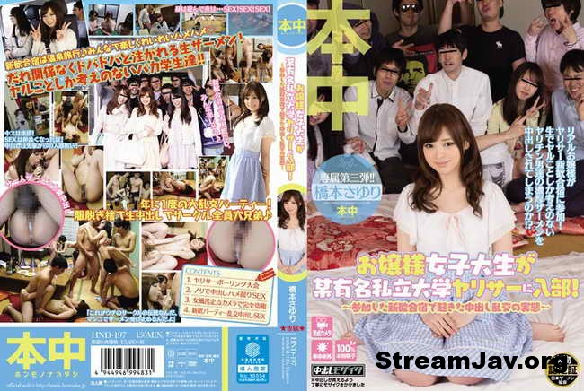 [HND-197] – Female College Student Mistress Participated In Creampie Orgy