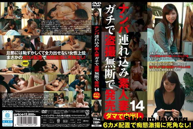 [ITSR-021] – Voyeur Camera Without Permission Amateur Wife 14
