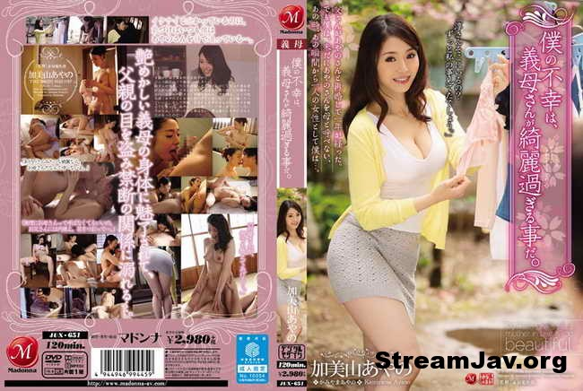 [JUX-651] – Misfortune That Mother-In-Law's Too Beautiful
