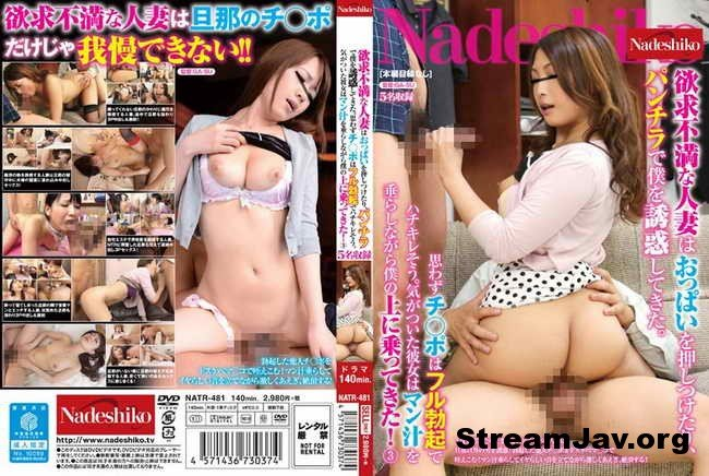 [NATR-481] – Frustrated Married Woman Tempted Me In Underwear Or Pressing Her Breasts