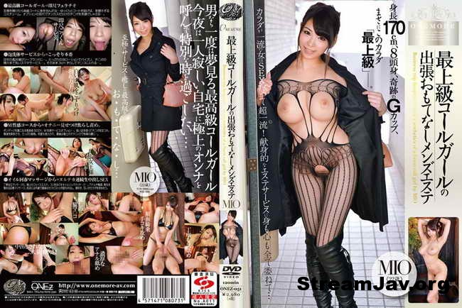 [ONEZ-051] – Business Trip Hospitality Men By Call Girl