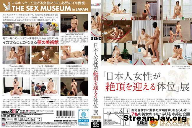 [SDDE-407] – Japanese Women Climax Exhibition Intercourse Museum