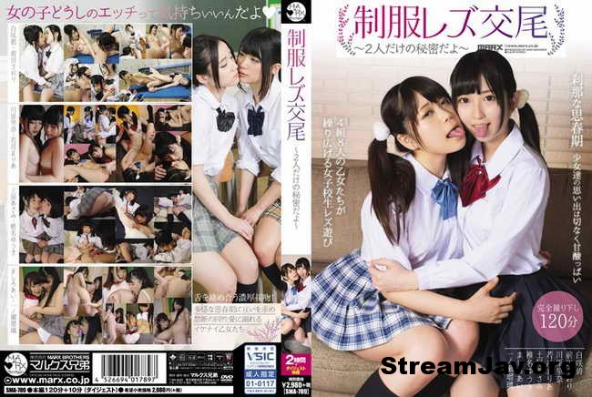 [SMA-789] – Secret Lesbian Copulation To Only 2 People