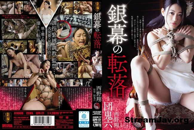 [SSPD-121] – Fall Of The Silver Screen