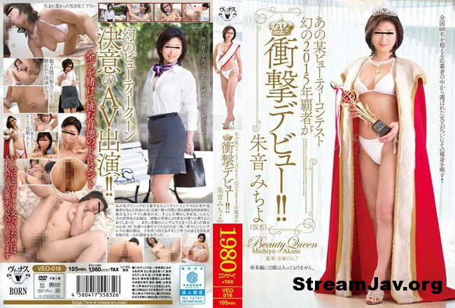 [VEO-016] – Champion Debut Of That Certain Beauty Contest
