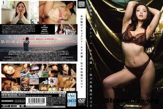 [VGD-160] – All Of Her In Documents AV Actress Sasaki Reuna