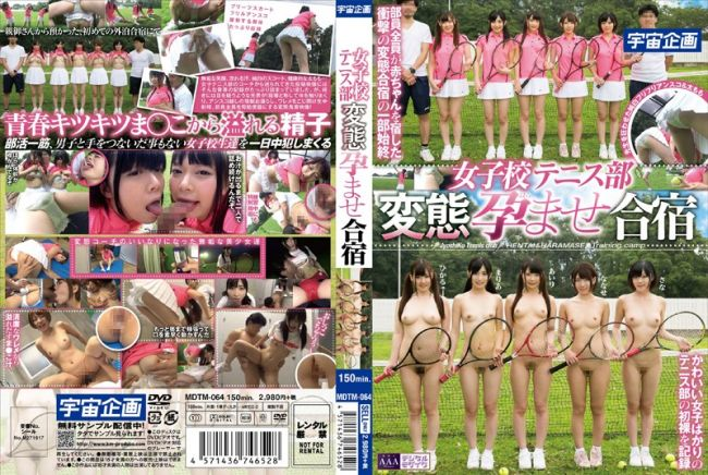 23cover_MDTM-064