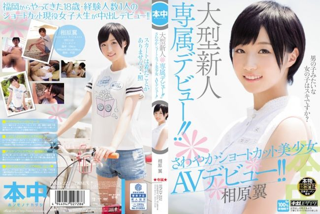 24cover_HND-222