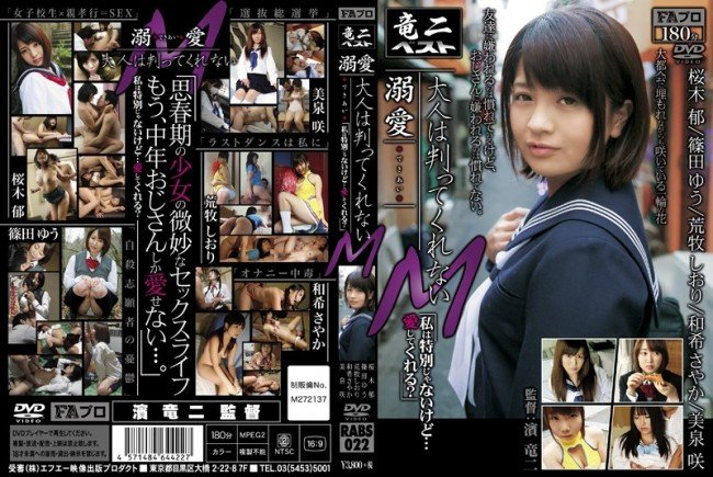 57cover_RABS-022