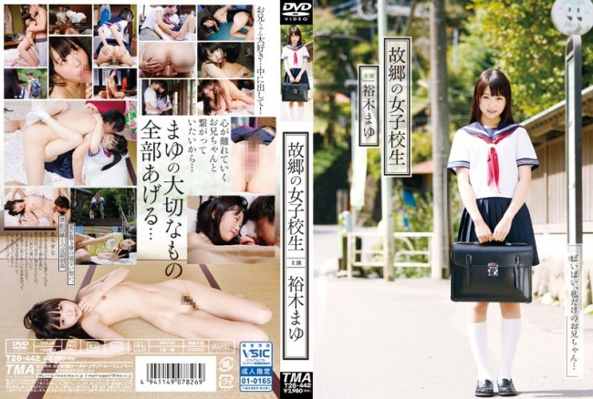 19cover_T28-442